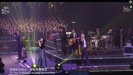 2015香港現場敬拜